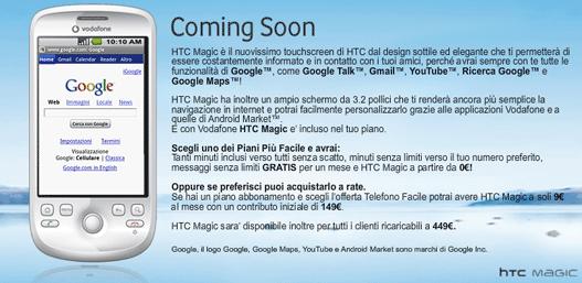 Vodafone e HTC: aggiornamenti sulla