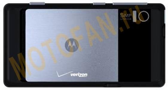 Motorola Sholes 3