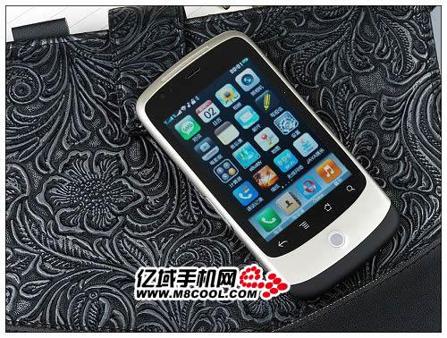 Il clone del Nexus One si chiama TEG W3000 - Foto e specifiche