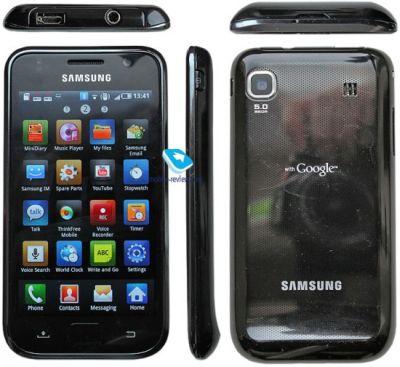 Anteprima Samsung Galaxy S by Mobile-review. Il prezzo del terminale sarà (apparentemente) di circa 600€