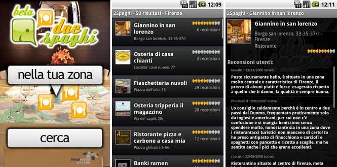 2Spaghi.it - Arriva l'applicazione per la ricerca dei ristoranti
