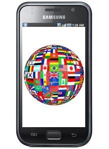 Samsung Galaxy S, contemporaneamente in 110 paesi
