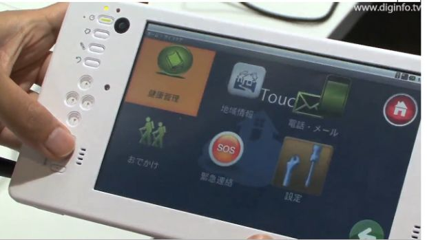LifeTouch, il tablet Android di NEC in video