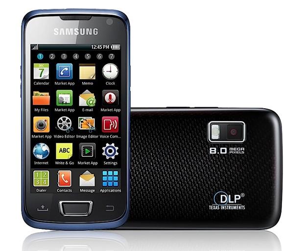 Samsung Beam con proiettore integrato ufficiale