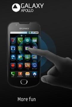 Samsung Galaxy Apollo, in arrivo l'M100S anche in Europa