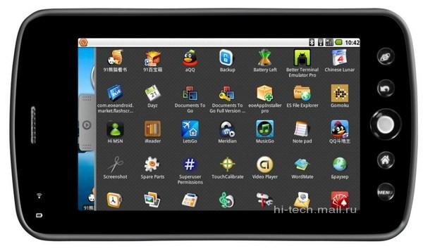 RoverPad, annunciati quattro tablet basati su Android