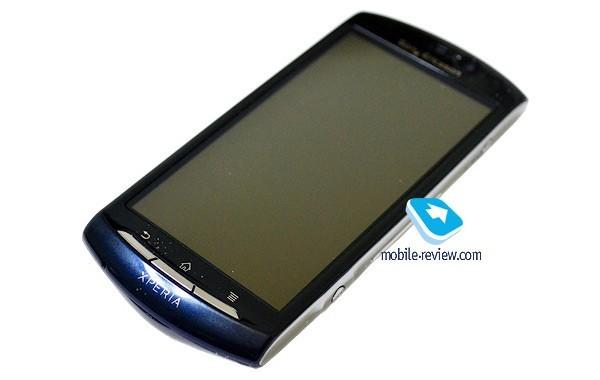 Sony Ericsson Vivaz 2 (MT15i), caratteristiche tecniche e foto