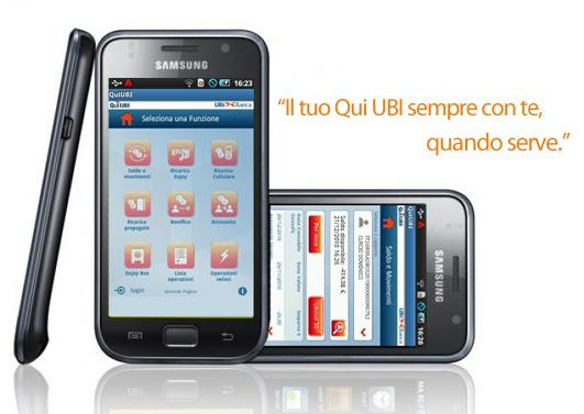 QuiUBI, disponibile l'applicazione ufficiale di UBI Banca