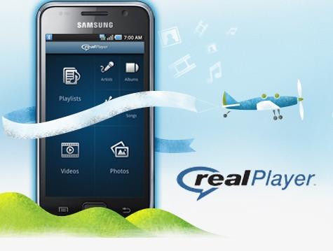 RealPlayer si aggiorna alla versione 0.0.0.30