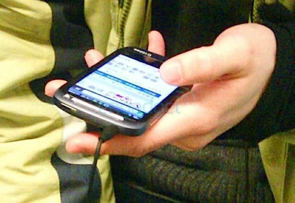 Nuovo smartphone HTC Android avvistato in foto