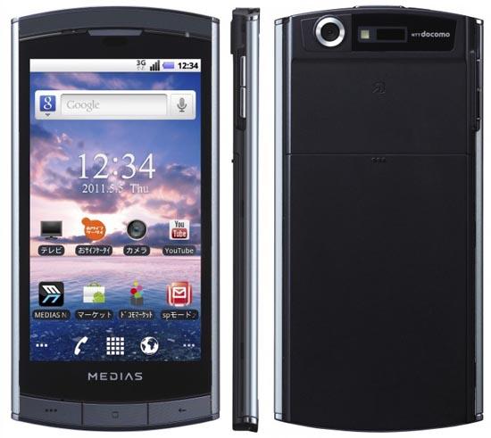 NTT DoCoMo annuncia NEC Medias N-04C, lo smartphone più sottile al mondo (video)