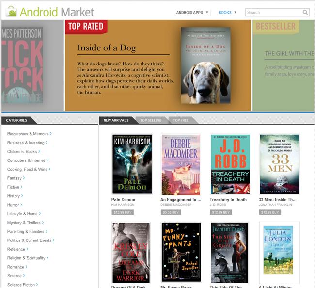 Android Market Webstore dà il benvenuto ai libri (in USA)