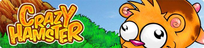 Crazy Hamster: aiuta un folle animaletto a fare provviste per l'Inverno