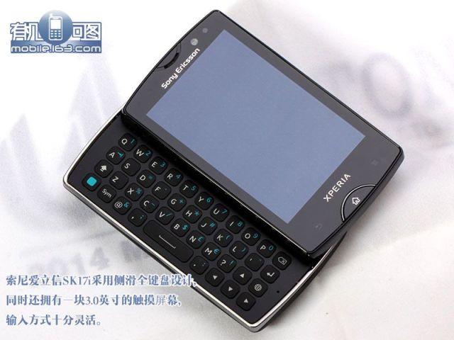 Sony Ericsson Xperia Mini Pro II si mostra in nuovi scatti