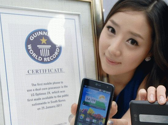 LG Optimus Dual, uno smartphone da Guinness World Records