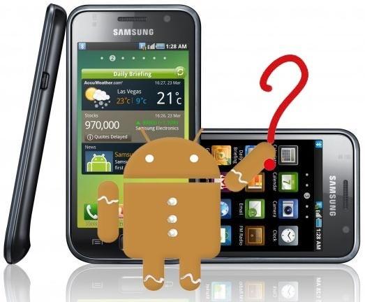 Aggiornamento bloccato per Samsung Galaxy S