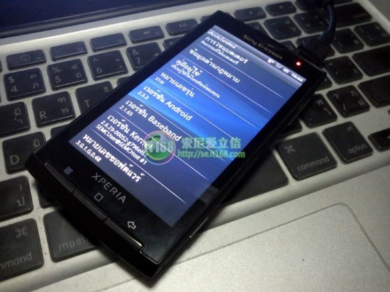 Sony Ericsson Xperia X10 si mostra in video, con Gingerbread 2.3