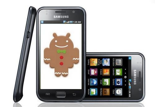 Gingerbread per Samsung Galaxy S in arrivo