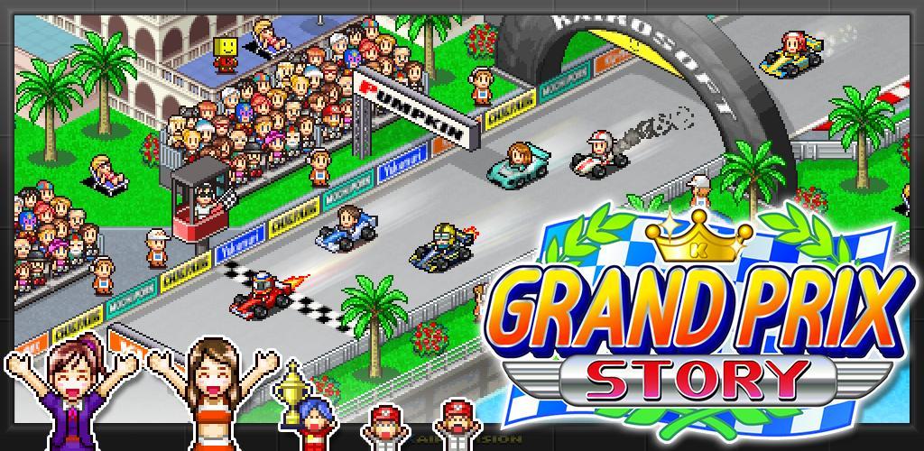 Grand Prix Story: un manageriale automobilistico, da Kairosoft