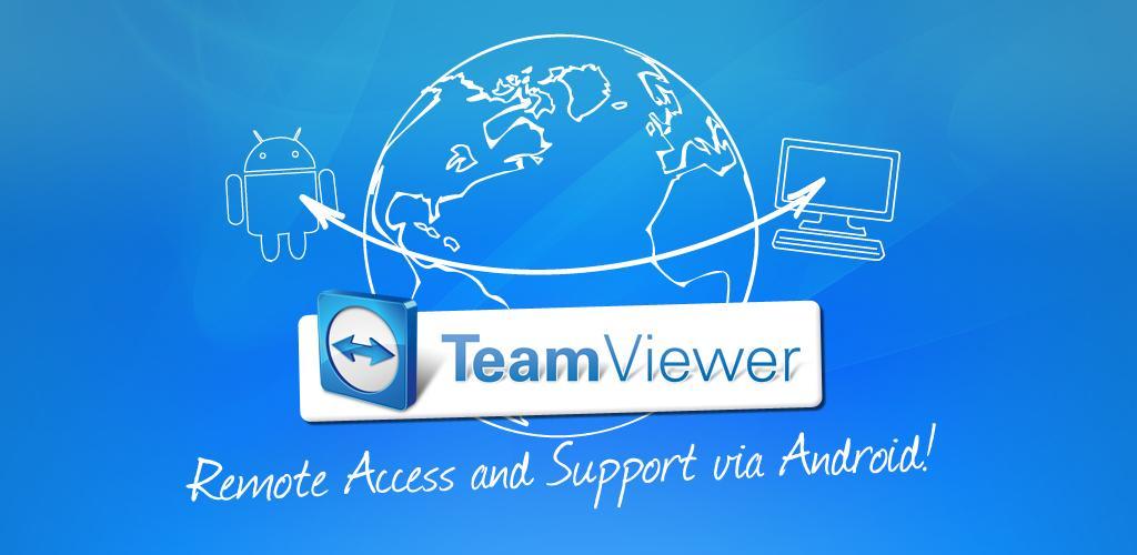 Rilasciata la versione finale di TeamViewer