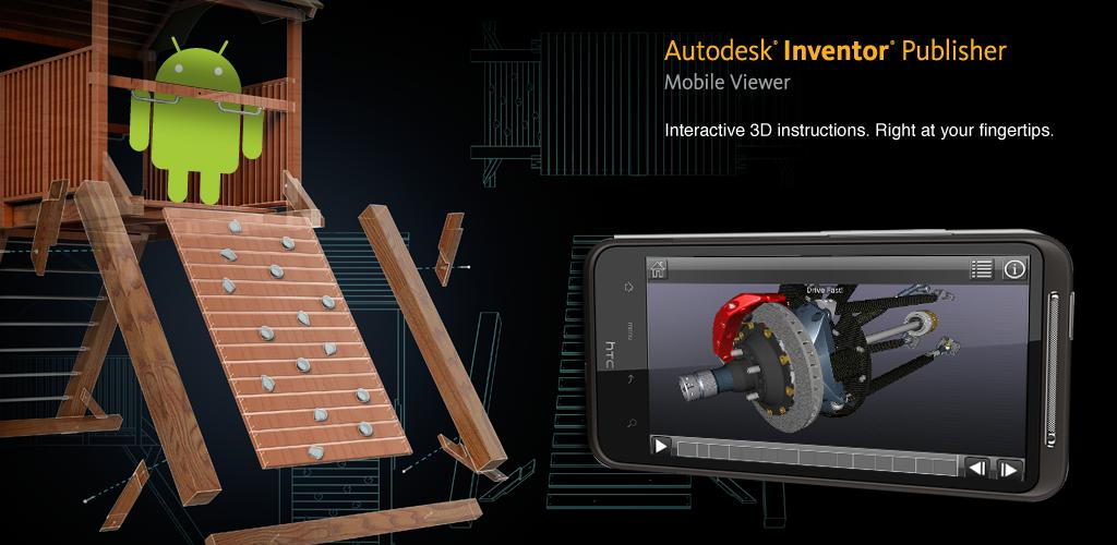 Autodesk Inventor Publisher Mobile Viewer disponibile per Android