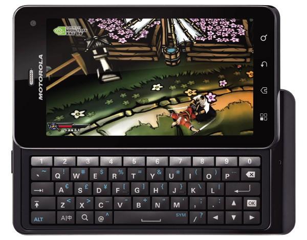 Motorola Milestone 3: rivelata la scheda tecnica