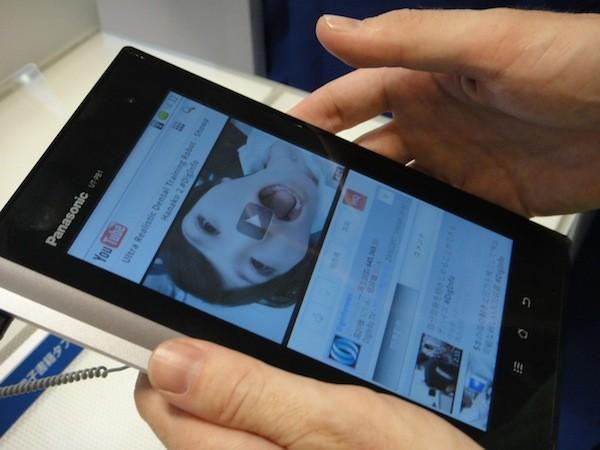 Panasonic UT-PB1, e-Reader e tablet con Android