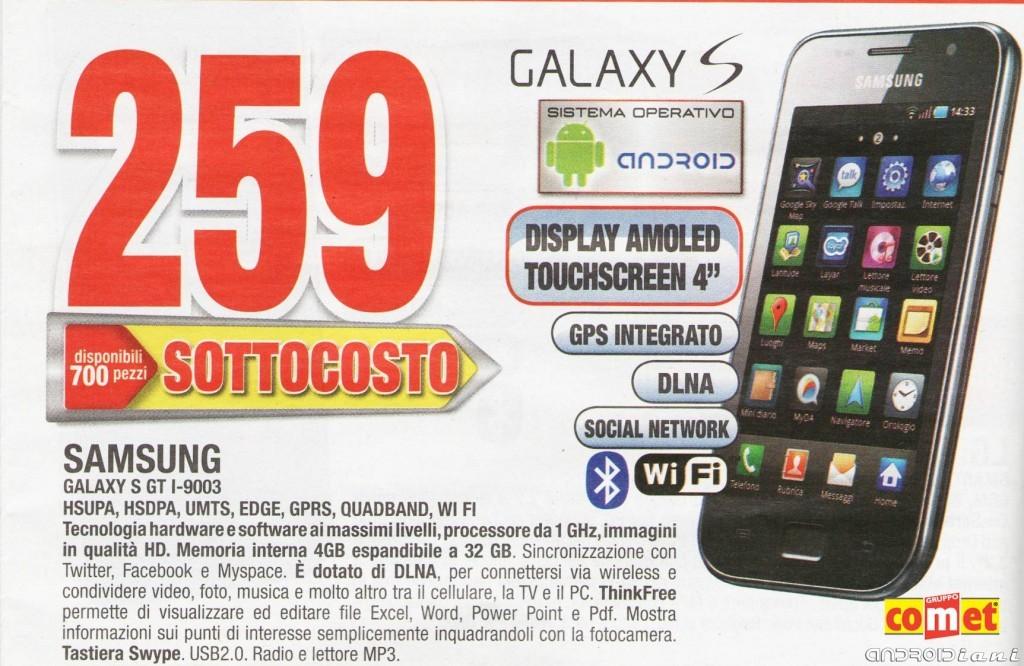 Samsung Galaxy S a 259 euro solo da Comet