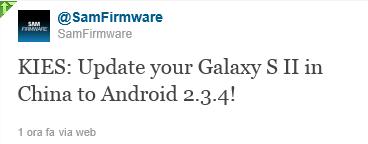 Galaxy S2 : Arriva l'aggiornamento Kies per gli utenti Cinesi