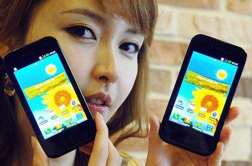 LG E730 Optimus Sol : da settembre nei negozi