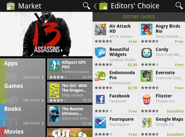 Android Market : aggiornamento alla 3.3.11