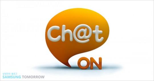 Samsung: a Ottobre arriverà ChatOn