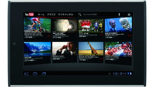 Sharp Galapagos: tablet da 7'' con Android 3.2