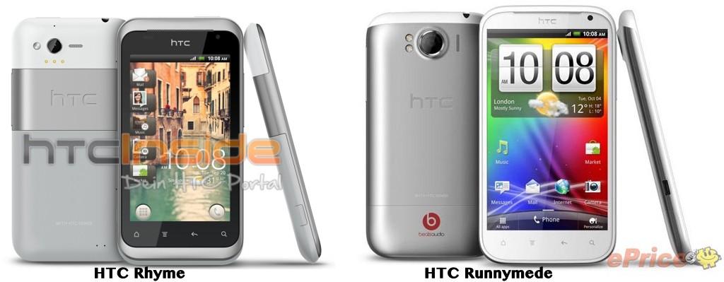 HTC Rhyme (Bliss) e HTC Runnymede, ecco le foto ufficiali