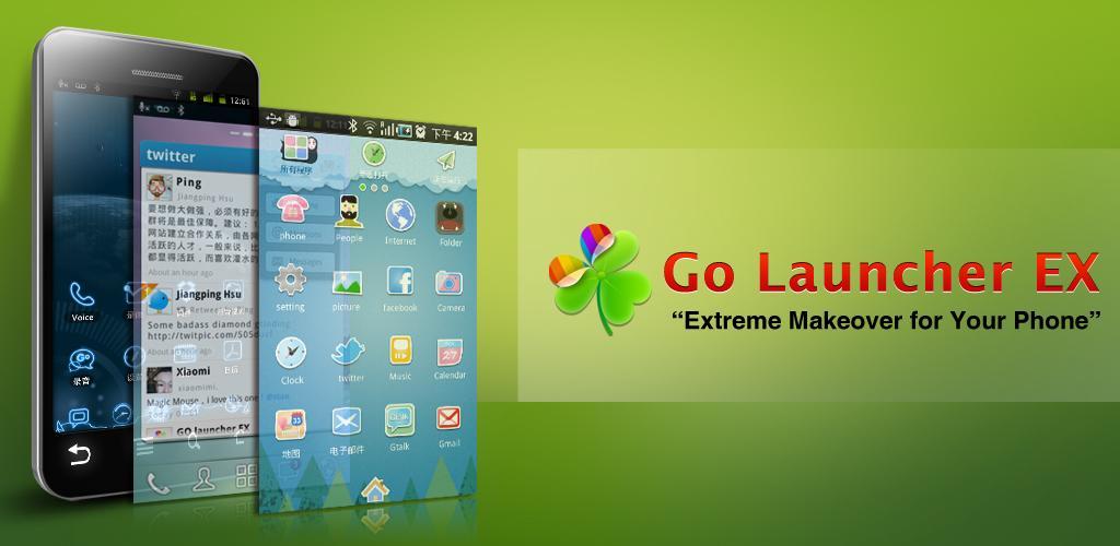 GO Launcher EX: aggiornamento alla versione 2.55