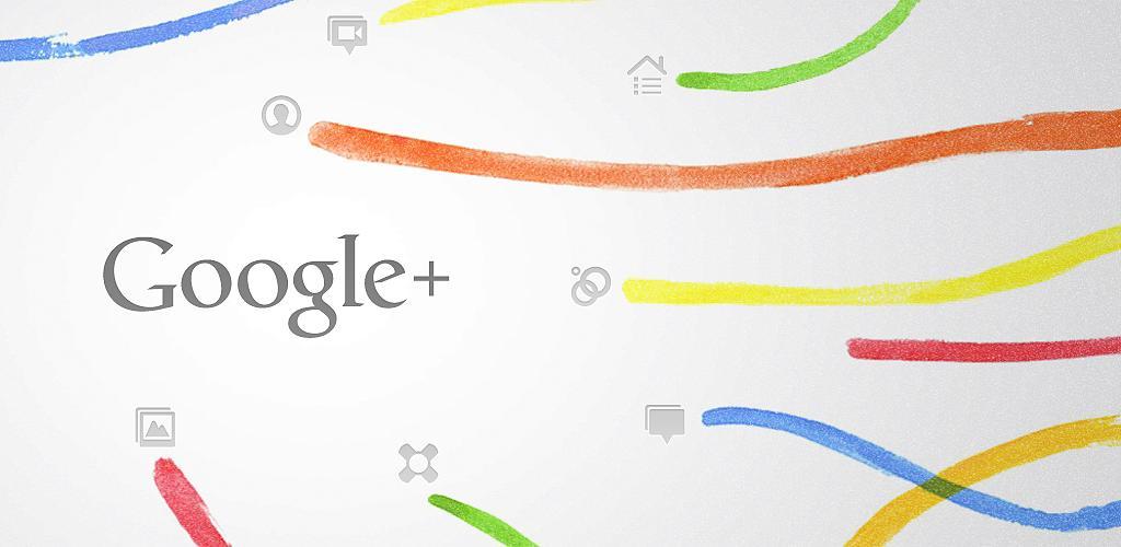 Google+ per Android: aggiornamento alla versione 1.0.7