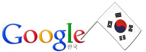 Problemi per Google in Corea del Sud