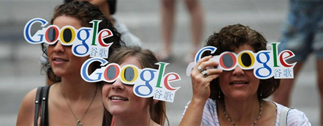 Google Goggles si aggiorna migliorando la modalità continua