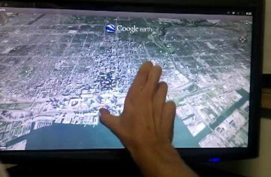 MegaPad : tablet da 23 pollici ?