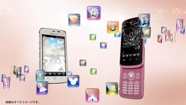 Disney presenta due smartphone Android