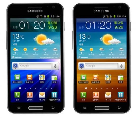 Samsung Galaxy S II HD : forse ci siamo