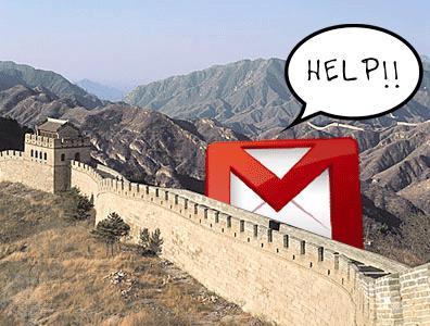 Cina : bloccati Gmail ed il market android