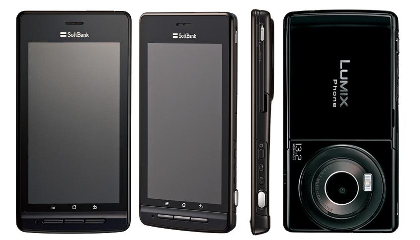 Panasonic Lumix Phone 101P: smartphone Android + fotocamera LUMIX