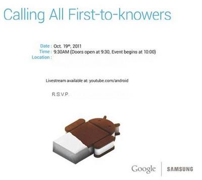 Samsung conferma la presentazione di Ice Cream Sandwich il 19 di questo mese