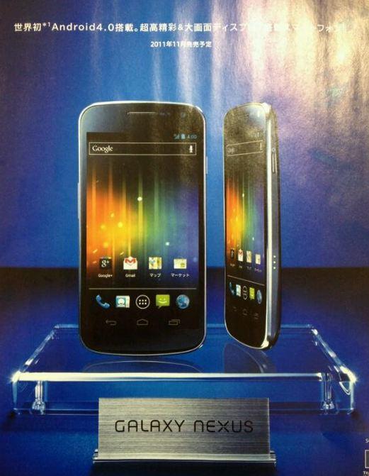 Nexus Prime : trapelate caratteristiche e foto!