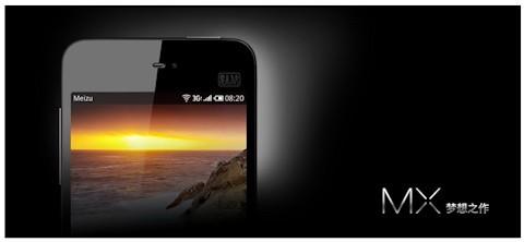 Meizu MX: primi scatti rubati e caratteristiche del nuovo smartphone