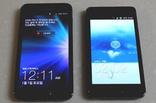 Samsung Galaxy S2 vs Samsung Galaxy S2 LTE HD