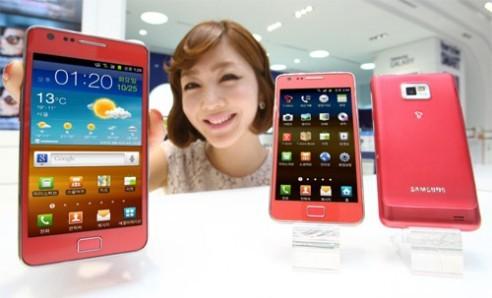 Il Samsung Galaxy S2 si veste di rosa