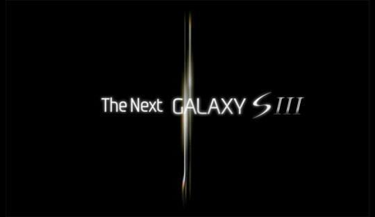 Samsung Galaxy S III: processore quad-core e display da 4,8 pollici [RUMOR]