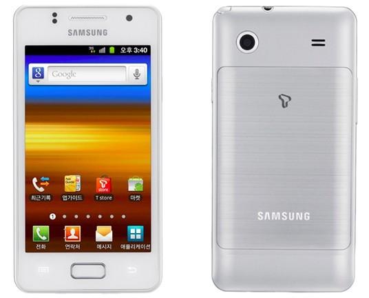 Samsung Galaxy M: nuovo smartphone per la Corea